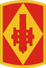 SSI - 75th Field Artillery Brigade 