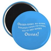 Have fun with Barack Obama's unusual name by playing the Name Game. The Democratic Senator is running for President in 2008. Our cute design is perfect for Obama supporters with a sense of humor!