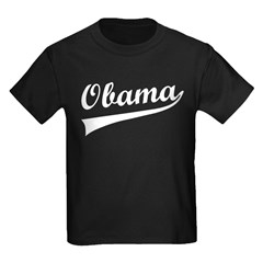 Obama Swish Kids Dark T-Shirt