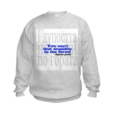 You Can't Find Stupidity in the Forest Kids Sweatshirt