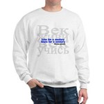 Live for a Century, Learn for a Century Sweatshirt