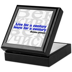 Live for a Century, Learn for a Century Keepsake Box