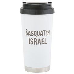 Sasquatch Israel!! Ceramic Travel Mug