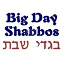 Shabbos Women's T-Shirt